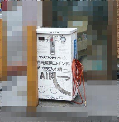 自転車の 自転車 空気 : 自転車の空気入れ: 武蔵国の ...